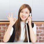 行政書士による和歌山県の車庫証明日記  4連休中もご依頼受付意中!お電話繋がりますよ。(^o^)