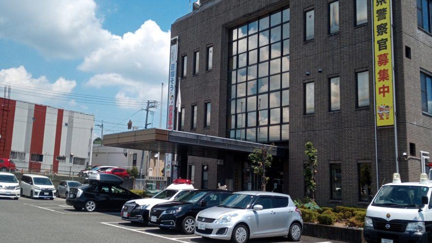 和歌山県北部、和歌山県中部の一部、奈良県五條市の車庫証明ならおまかせ