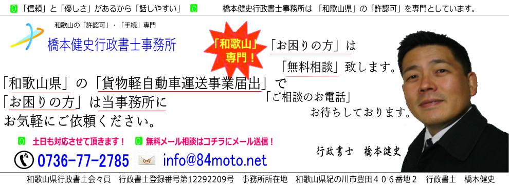 keikamotu-new