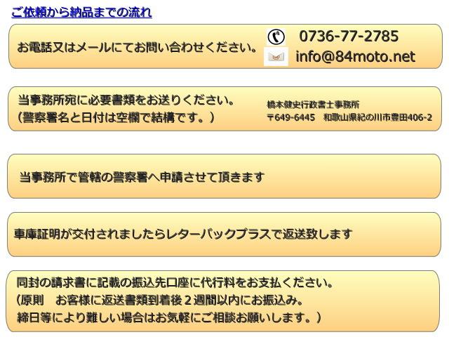 shako-nagare2013.11.1